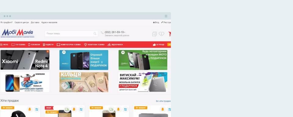 Створення сайтів, створення сайту